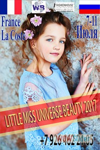 mini miss universe beuaty