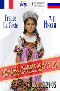 teen miss univerce beauty